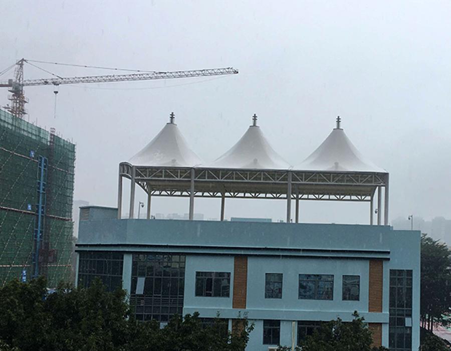 学校楼顶遮阳棚